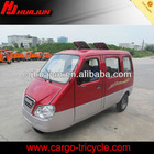 Motorcycle Trike Tricycle Car/Adult Pedal Cars Tricycles for Passengers