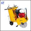 Road surface cutting machine GQR400-A