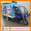 Chongqing Manufactor 200cc/300cc Trike Motorcycle/lifan tricycle/cargo tricycles driver cabin and closed box