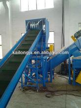 China blue pp/pe film washing and recycling machine