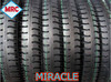new design motorcycle tire to philippines 2.50-17 250-17