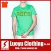 Hot sale blank dri fit t-shirts wholesale