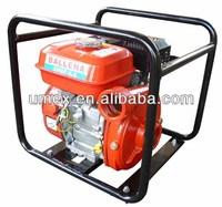 2HGP-6.5 Gasoline Engine Motor Pump, fire fighting pump