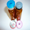 HOT SALE 2ml 5ml 7ml 10ml 15ml 20ml Medical Glass Bottles