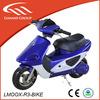 hot selling 49cc super pocket bikes for sale gas pocket bikes sale LMOOX-R3-BIKE