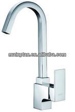 A9900 Series Kitchen Sink Mixer
