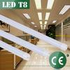 Top quality japanese tube 8 for office lighting