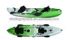 3 seat kayak