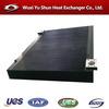 manufacturer of customized plate-fin air compressor radiator