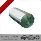 Good quality updated al alloy ingot
