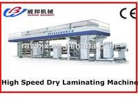Factory Supplier Plastic Film Drying Laminating Machine