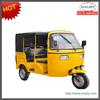 electric auto rickshaw/bajaj tricycle manufacturers rauby/three wheel motorcycle