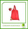 wholesale recycle nylon custom folded bag