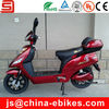 ladies scooter (JSE205)