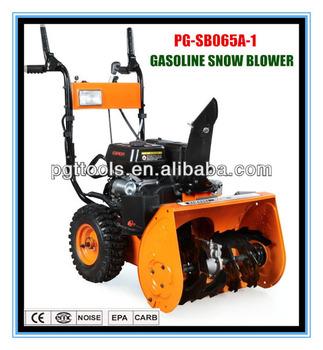 6.5HP snow cleaning machine