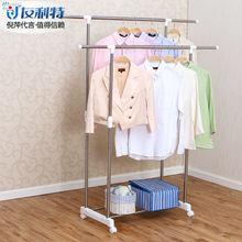 Elegant telescopic drop attachment clothes hangers