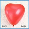 Fashion Shop Decoration Design Love Heart Shape Balloon