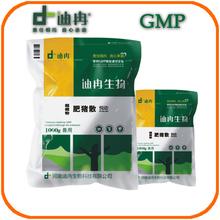 Factory Price Chicken Weight Gain Powder Pure Herbal Food Additive