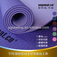TPE Recycle ECO Yoga Mat