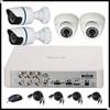 H 264 4CH DVR Kit/Easy to Use CCTV dvr kit 700tvl