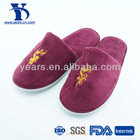 Wholesale Anti-slip Airplane Slippers for Adult