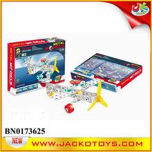 Metal Building Brick Airplane Toys 77PCS
