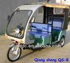 Cheap Three wheels Electric Passenger Rickshaw Scooter