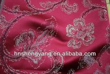Windows jacquard curtain fabric