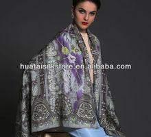Hajab scaf /Turkish fashion printed wholesale hajab scarves