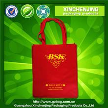 2014 in Guangzhou wholesale cheap non woven foldable shopping bag