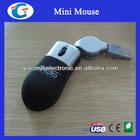 Finger Shape Mini Optical Mouse