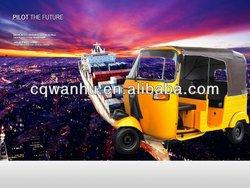 NO.1 passenger tricycle factory Wanhu RE Model three wheel motorcycle || tricycle || tuk tuk || tuc tuc ||riskshaw ||keke