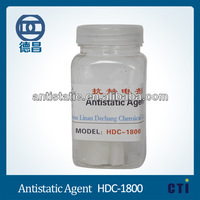 HDC-1800 antistatic agent for polymer (similar to Armostat 600)