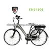 36v 250w Rear motor electric mini bike