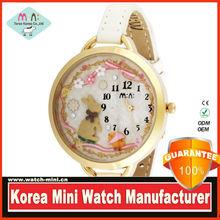 produttore ufficiale di corea mini orologio mn894 per la ragazza