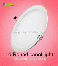 240mm moon round led panel Ultra thin design 8W / 12W / 16W / 22W LED ceiling recessed grid downlight / slim round panel light