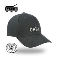 Custom army baseball cap making machine
