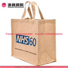 2014 Fashionable eco-friendly jute shopping bag manufacture in china