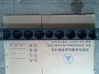 custom black anodized aluminium speaker housing