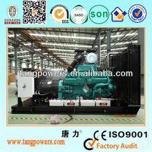 China manufacturer ! three phase alternator brushless ac alternator / generator