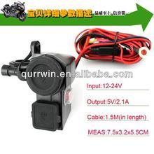 12V Motorcycle USB Cigarette Lighter Power Port Integration Outlet Socket New