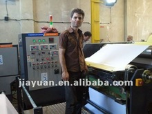 machinery masking tape coating / laminating
