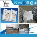 ثاني أكسيد التيتانيوم طلاء الدهان rutile|anatasewhite، صبغة بيضاء، الغرض العام، طلاء،، الحبر، البلاستيك، tio2 الاستخدام المختلفة