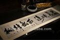 La caligrafía china, regalos cultural, la caligrafía cuelga una imagen