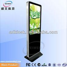 Sumsung vertical screen floor standing 55 inch lcd advertising video player