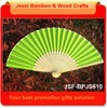promotion bamboo hand fan, paper fan for business gift