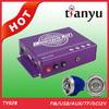 wholesale alarm audio amplifier jiangmen factory manufactory china fashion professional motor wheel for electric vehicle