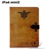 Retro case for ipad mini 2, for ipad mini 2 case leather