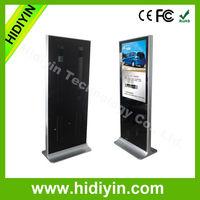 "High definition 42"" LCD IR,SD&USB input advertising laptop"