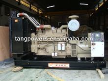 standby 1250kva with cummins diesel generator fuel consumption per hour
